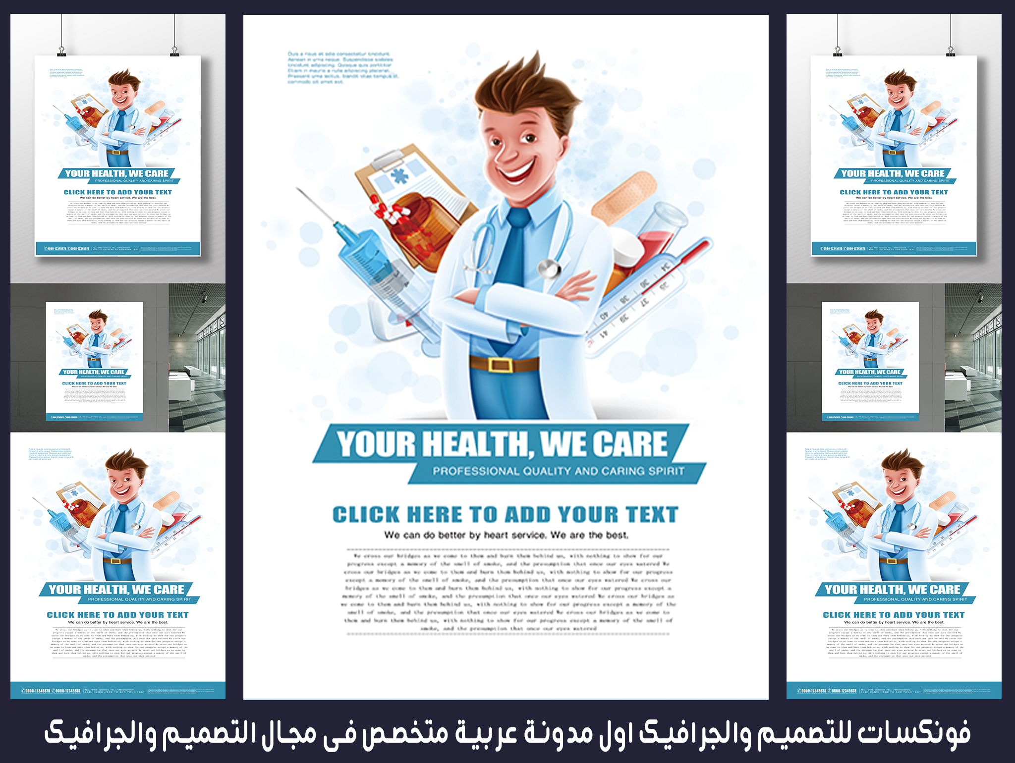 PSD file flyer and poster for selling medical instruments