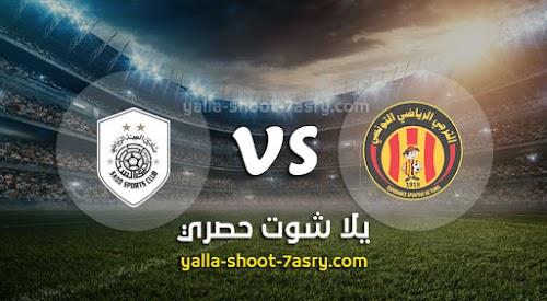 موعد مباراة الترجي التونسي والسد القطري اليوم الثلاثاء بتاريخ 17-12-2019 كأس العالم للأندية
