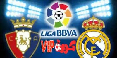 موعد مباراة ريال مدريد اليوم الأحد ضد أوساسونا