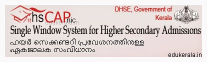 Kerala DHSE Plus One Trial Allotment 2014