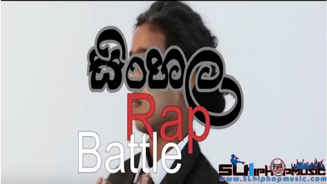 Sinhala Rap Battle - Ranil Vs My3