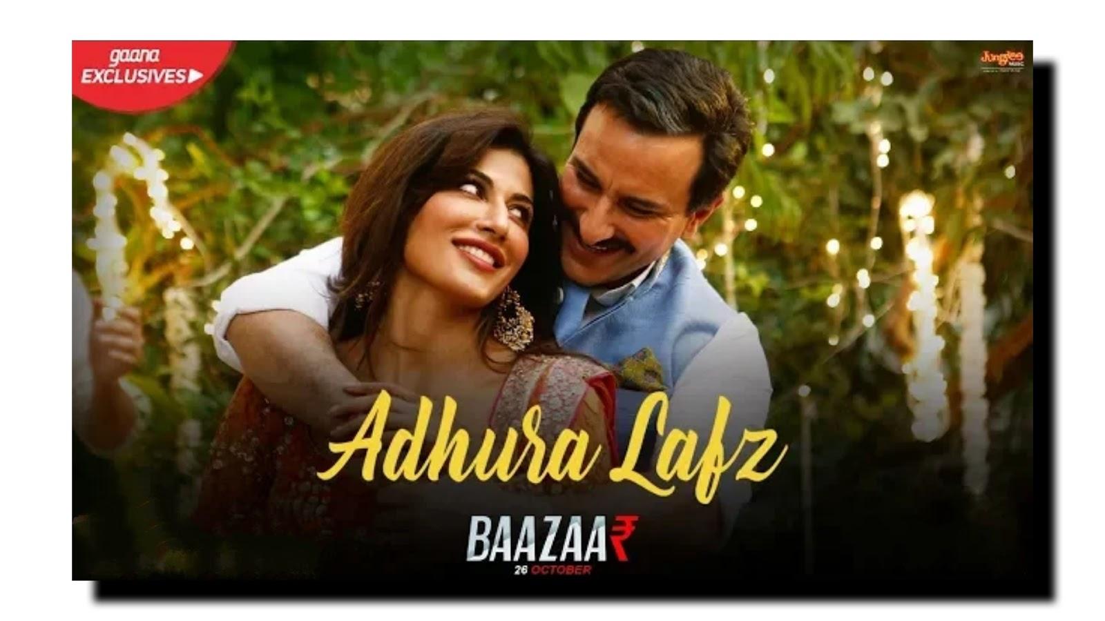 Adhura Lafz Rahat Fateh Ali Khan Baazaar Guitar Chords