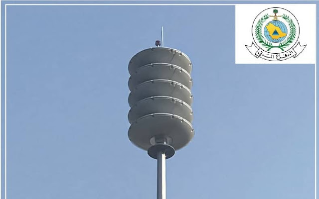Warning Sirens in Eastern Region announced Saudi Civil Defense