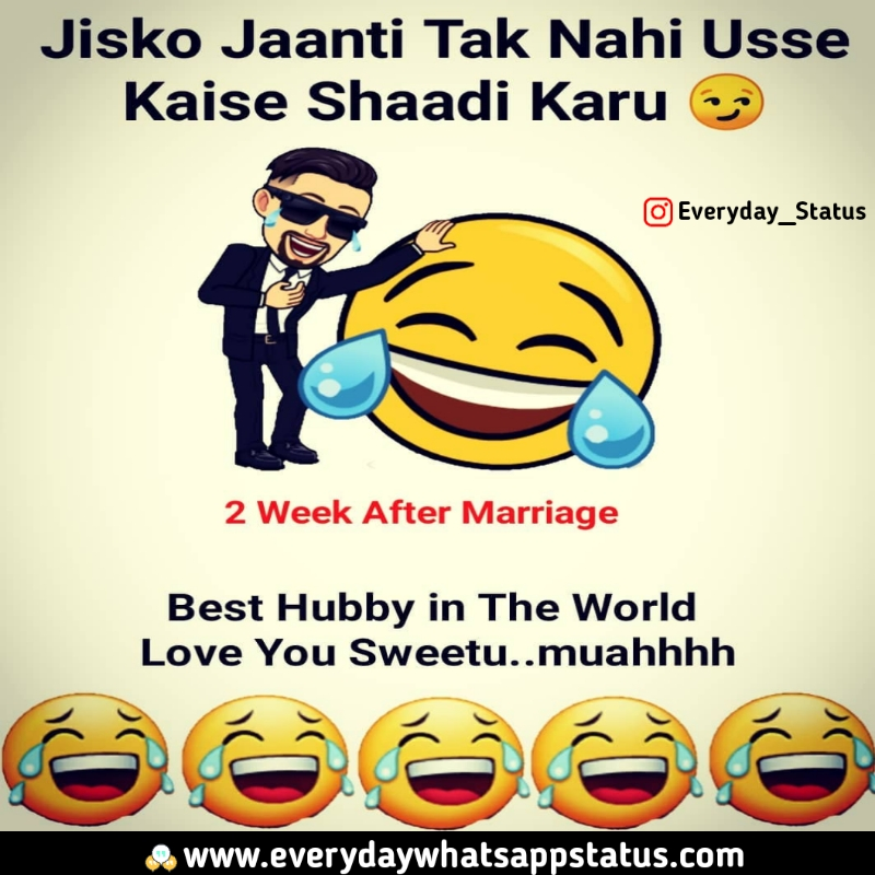 Special Friend Funny Friendship Quotes In Hindi