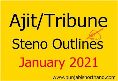 Daily Ajit Tribune Punjabi Steno Outlines January 2021