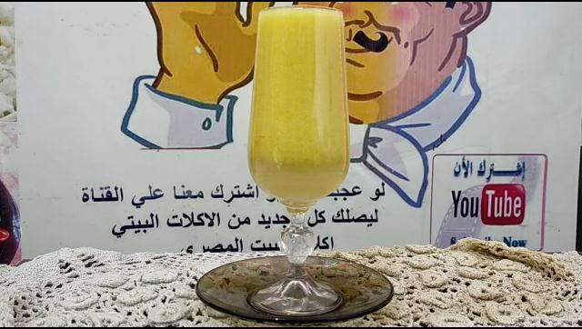 طريقة عمل عصير قرع عسل بالعسل الشيف محمد الدخميسي