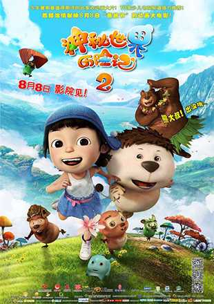 Yugo and Lala 2 2014 HDRip 720p Dual Audio In Hindi Chinese