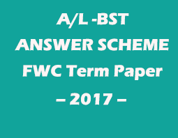 A/L BST ANSWER SCHEME 6th Term Paper (2017)