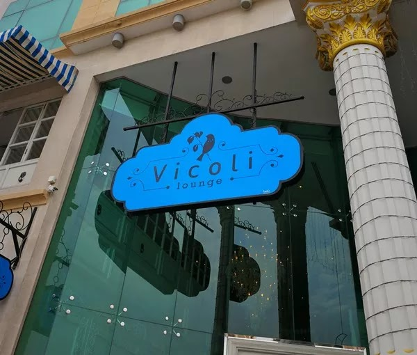 مطعم فيكولي - Vicoli الخبر | المنيو ورقم الهاتف والعنوان