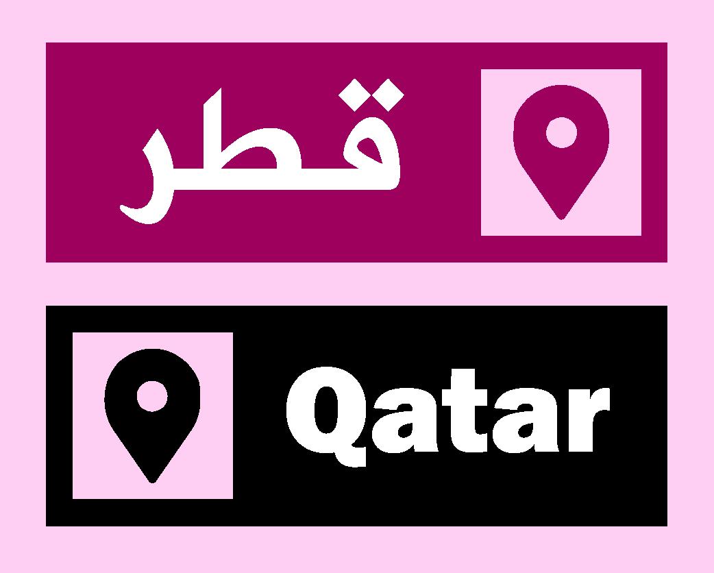 qatar icon map vector free download #map #qatar #arab #arabic #world #national #graphics #islam #islamic #vectorart #graphic #illustrator #icon #icons #vector #design #country #graphicart #designer #logo #logos #photoshop #button #buttons #set #illustration #socialmedia #symbol #abstractart