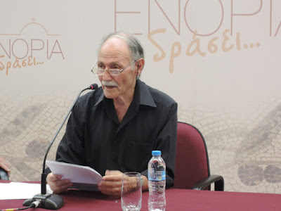 ο κ. Αντώνης Σανουδάκης, Καθηγητής Ιστορίας στην Πατριαρχική Ανώτατη Ακαδημία Κρήτης