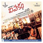 Vivekam-2017 Top Album