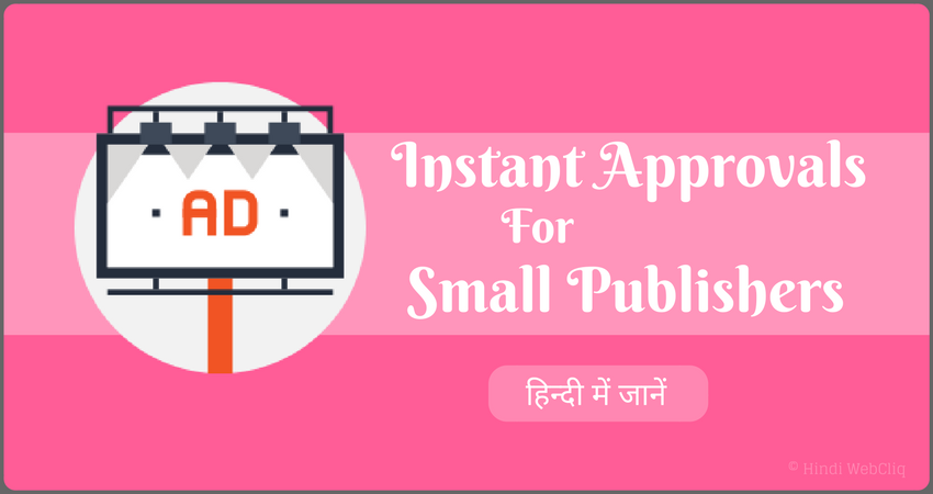 fast-approvals-ad-networks-for-small-hindi-publishers