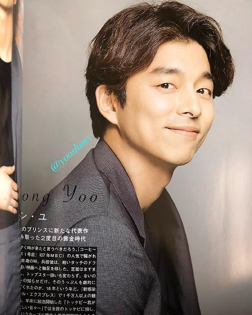孔劉日本雜誌もっと知りたい韓国TVドラマ VOL.82採訪翻譯