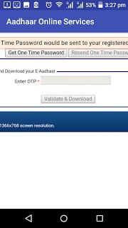 Apne Phone se Aadhar card kaise download kare ?