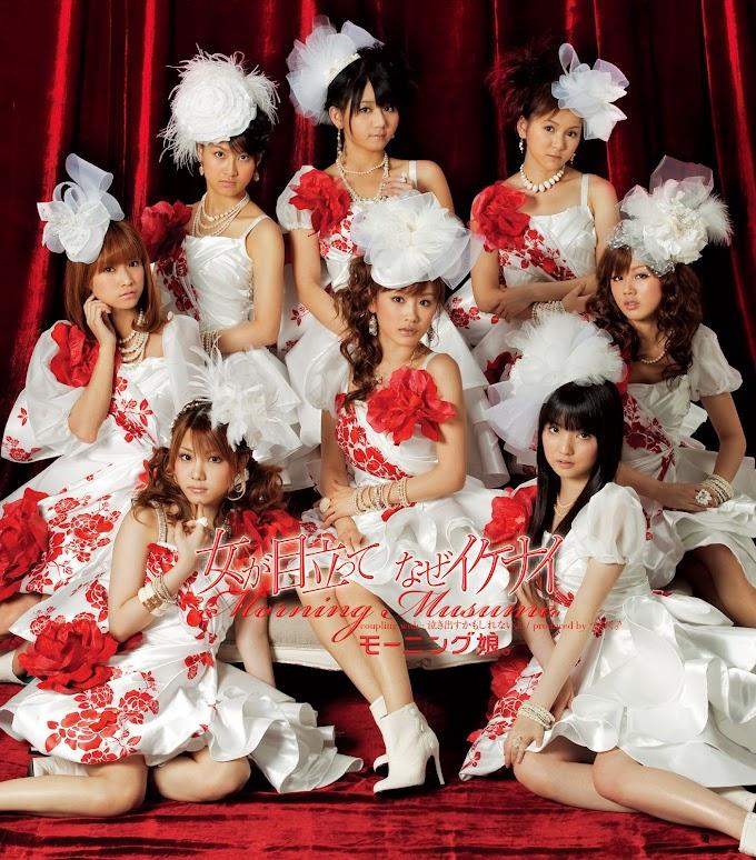 Morning Musume. - Onna ga Medatte Naze Ikenai