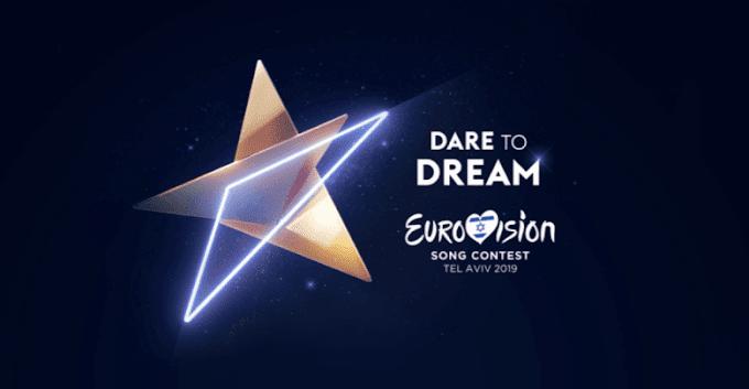 EUROVISION 2019: ΑΝΑΚΟΙΝΩΘΗΚΕ Η ΚΡΙΤΙΚΗ ΕΠΙΤΡΟΠΗ ΤΗΣ ΧΩΡΑΣ ΜΑΣ
