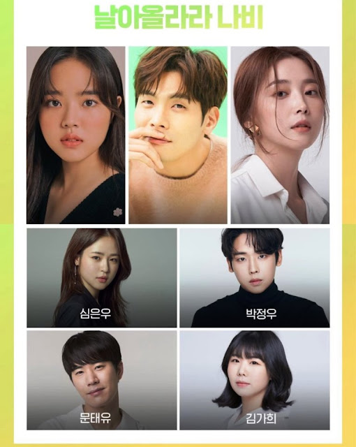 Daftar Nama Pemain Flying Butterflies Drama Korea 2021 Lengkap