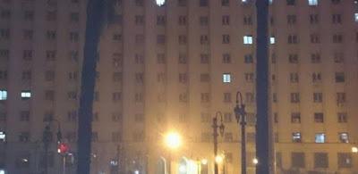 شعار عيد الشرطة على مجمع التحرير