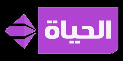 قناة الحياة الثانية المصرية البنفسجي اون لاين Elhayat 2