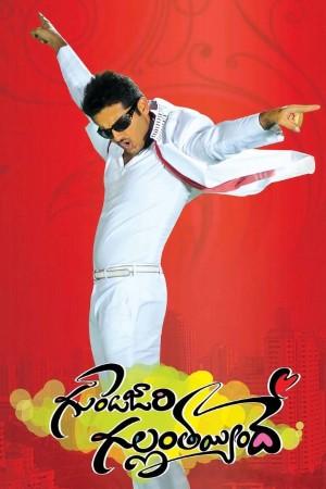 Download Gunde Jaari Gallanthayyinde (2013) Dual Audio {Hindi-Telugu} Movie 480p | 720p BluRay 550MB | 1.5GB