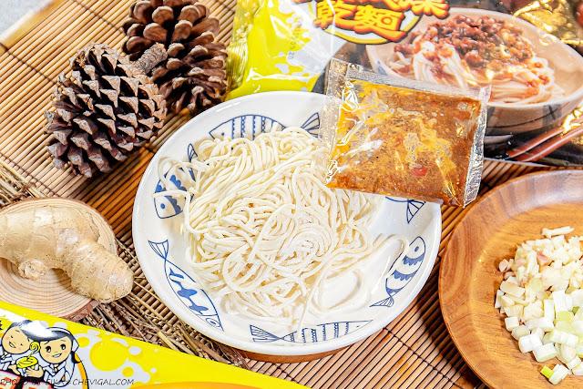 MG 0090 - 熱血採訪│不用出門就能享用美味麵食與超飽滿水餃!小麵館大甲本鋪你吃過了嗎?