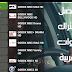 أفضل اشتراك قنوات عربية iptv السنة 25 دولار