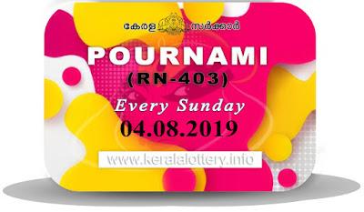 "Keralalottery.info, ""kerala lottery result 4 8 2019 pournami RN 403"" 4th August 2019 Result, kerala lottery, kl result, yesterday lottery results, lotteries results, keralalotteries, kerala lottery, keralalotteryresult, kerala lottery result, kerala lottery result live, kerala lottery today, kerala lottery result today, kerala lottery results today, today kerala lottery result,4 8 2019, 4.8.2019, kerala lottery result 4-8-2019, pournami lottery results, kerala lottery result today pournami, pournami lottery result, kerala lottery result pournami today, kerala lottery pournami today result, pournami kerala lottery result, pournami lottery RN 403 results 4-8-2019, pournami lottery RN 403, live pournami lottery RN-403, pournami lottery, 04/08/2019 kerala lottery today result pournami, pournami lottery RN-403 4/8/2019, today pournami lottery result, pournami lottery today result, pournami lottery results today, today kerala lottery result pournami, kerala lottery results today pournami, pournami lottery today, today lottery result pournami, pournami lottery result today, kerala lottery result live, kerala lottery bumper result, kerala lottery result yesterday, kerala lottery result today, kerala online lottery results, kerala lottery draw, kerala lottery results, kerala state lottery today, kerala lottare, kerala lottery result, lottery today, kerala lottery today draw result"