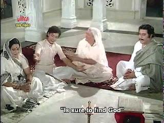 mangal-bhawan-amangal-haari