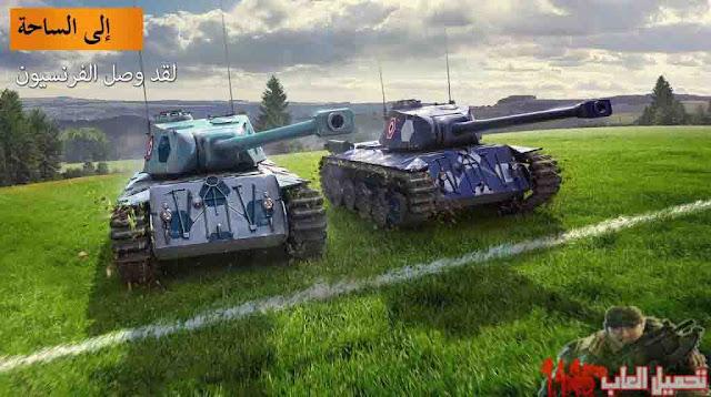 تحميل لعبة حرب الدبابات - تحميل العاب