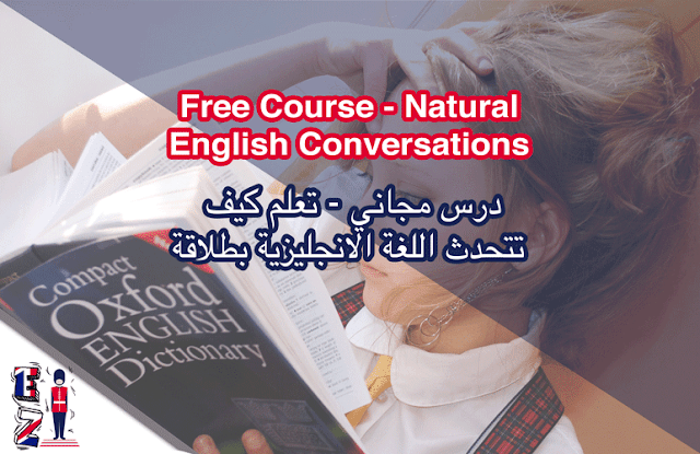 Free Course | Natural English Conversations