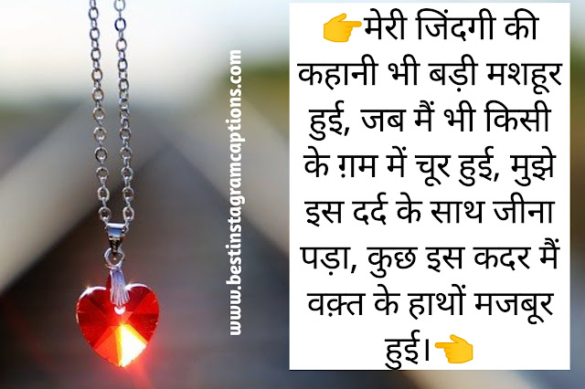 dosti ki dard bhari shayari in hindi
