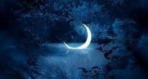 mitos di bulan Shofar dan penjelasannya