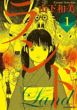 Land Manga
