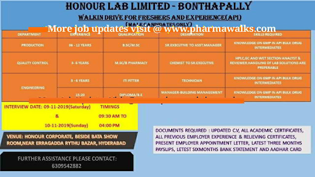 Walk-in interview for Freshers & Experienced candidates - Production / QC / Engineering on 9th & 10th November, 2019