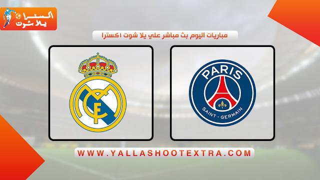 مباراة ريال مدريد و باريس سان جيرمان 26-11-2019 في دوري ابطال اوروبا