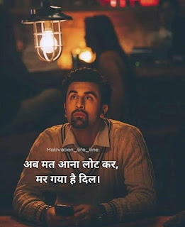300+ Hindi quotes motivational hindi quotes Jo aapke jivan me nayi prerna laayenge aur Aapko safalta dilayenge.