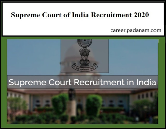 supreme-court-of-india-careers-2020