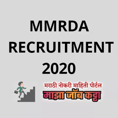 MMRDA Mumbai Requirement 2020 - Apply Online For 215 posts