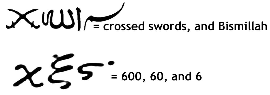 ALLAH, MUHAMMAD, UISLAM NA QURAN NDIO 666