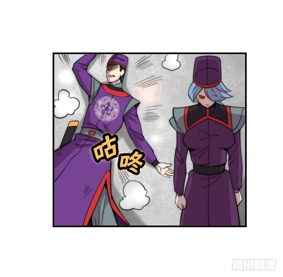 Cuộc sống thoái ẩn của võ lâm chi vương chap 46 - Trang 37