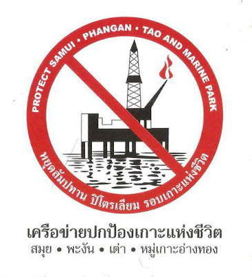 Protect the Samui archipelago