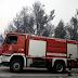 Πυρκαγιά ξέσπασε στον Μαραθώνα
