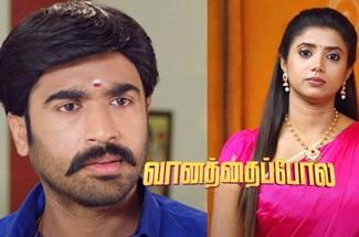 Vanathai Pola 26-01-2021 Tamil Serial