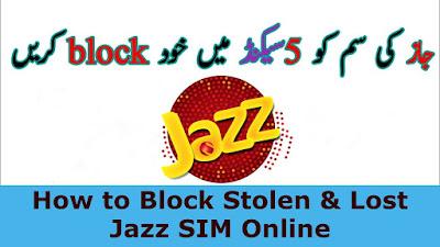 Jazz Sim Block Code - How to Block Stolen & Lost Jazz SIM Online