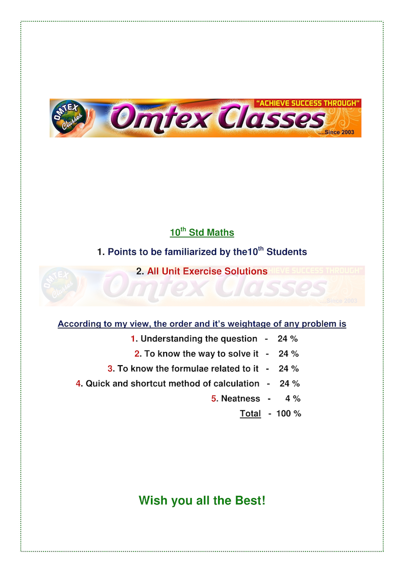 10th-maths-all-chapter-unit-exercise-solutions-english-medium