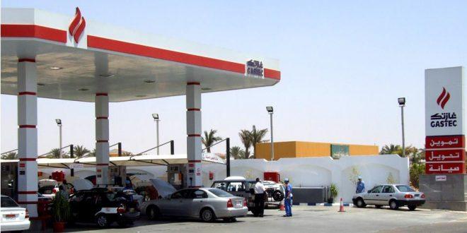 9 أرقام مهمة عن تحويل السيارات للعمل بالغاز الطبيعي في مصر
