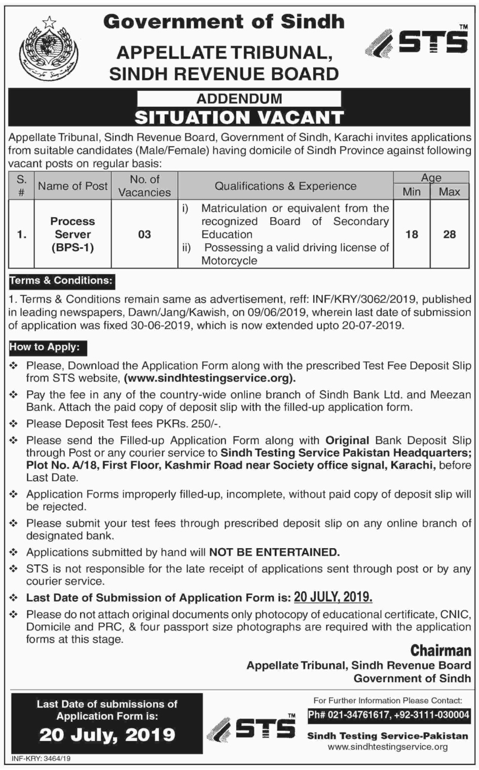 Appellate Tribunal Sindh Revenue Board Process Server Jobs June 2019