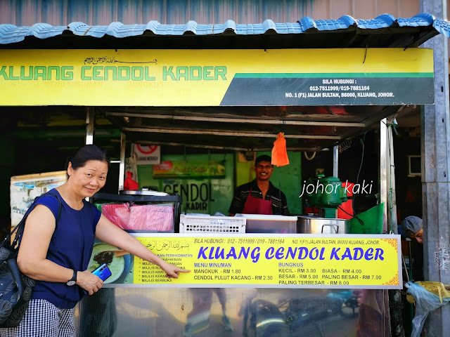 Kluang Cendol Kadir. Simply Perfect