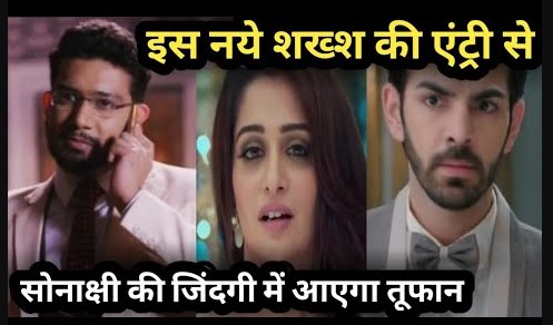 Post Rayma, Sonakshi's psycho lover to separate Rohit and Sonakshi in Kahan Hum Kahan Tum